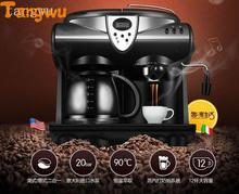 Free shipping Tangwu New Italian coffee machine dual use commercial integrated automatic