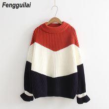 Лучший!  Winter Pull Свитера Женские 2019 Мода Свободные Джемперы Корейские Пуловеры Вязание Пуловеры Толстый Лучши