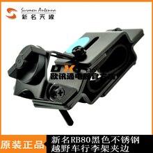 Auto mobile radio walkie talkie antenne halterung RB80 4wd edelstahl gepäckträger seite