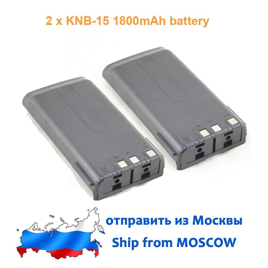 2PC KNB-14 KNB-15H KNB-15 1800mAh Ni-MH Battery SHIP FROM RUSSIA for TK260 TK-278 TK270G TK270 TK372 TK3100 TK3107 TK2107 radio