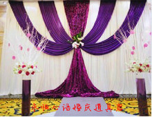 20ft*10ft Wedding backdrop New Design Wedding Backdrop  Stage Curtain purple grape backdrop with middle sequin