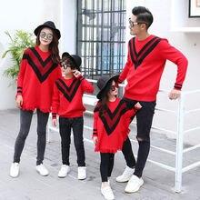 Семейная одинаковая одежда новогоднее платье рождественская