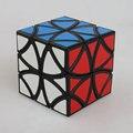 Lanlan Magic Cubes 3 x 3 x 3 Curvy Cube Puzzle cubos de velocidad de aprendizaje y juguetes educativos Cubo juguete para los niños