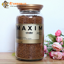 Maxim pure instant coffee 200g single bottle-adults food