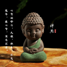 Color Version Sand Clay Buddha Tea Purple Familiar Characters Handicraft Furnishing Articles More Spoil