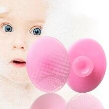 Детский массажный моющий коврик, отшелушивающий для лица от черных точек, Очищающий силиконовый шампунь, щетка для душа, ванна для очищения лица, не электрический