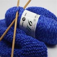 500g Lot Alpaca Thick Yarn For Visan Hand Knitting Merino Wool Yarn Crochet Baby Yarns Fashion