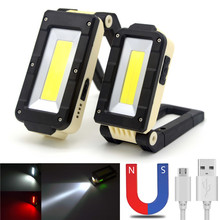 4 mode portable flashlight COB + xpe USB flashlight rechargeable LED work light hanging lamp magnetic lamp for outdoor camping protable usb cob led flashlight torch micro usb rechargeable 2000lm xpe led flashlight lamp penlight for outdoor camping fishing