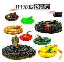 Детская игрушка, имитация змеи, модель животного, резиновая, мягкая, страшная, большая, имитация змеи, Кобра, аккуратный подарок, spoof-37