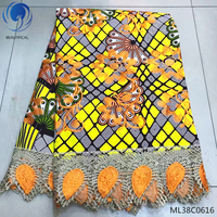 BEAUTIFICAL yellow wax fabric african ankara african wax print fabric 6 yards/lot with guipure cord lace online ML38C0613 23
