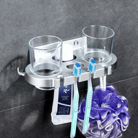 Punch free cup holder Mouth cup toothbrush holder set bathroom bathroom tooth cup shelf space aluminum hotel double cup lo82333