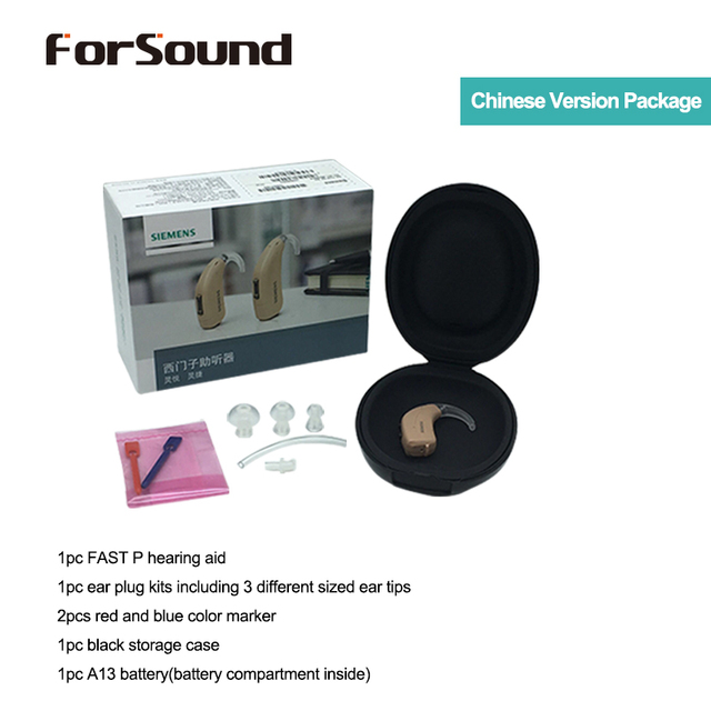 Siemens Hearing Aid FAST P Upgrade version of Touching Lotus 12P with Rechargeable Battery A13 and Charger