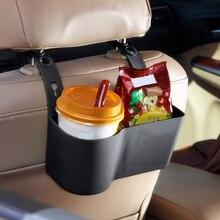 Dewtreetali автомобильный держатель для напитков многофункциональные продовольственные полки подстаканник для спинки сиденья Регулируемый Органайзер автомобильные аксессуары