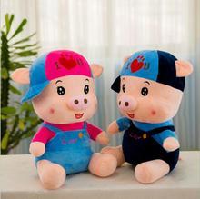 все цены на Popular Stuffed soft Animals & Plush Toys Pig Doll Kids Sleeping Back pillow Cute Baby Accompany Xmas Gift Stuffed Toy онлайн