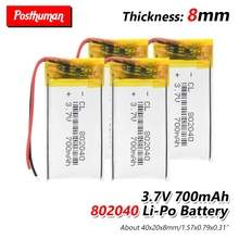 Rechargeable 700mAh Battery 802040 Lithium Polymer Li-Po li ion Rechargeable Lipo cells For MP3 MP4 Bluetooth Speaker