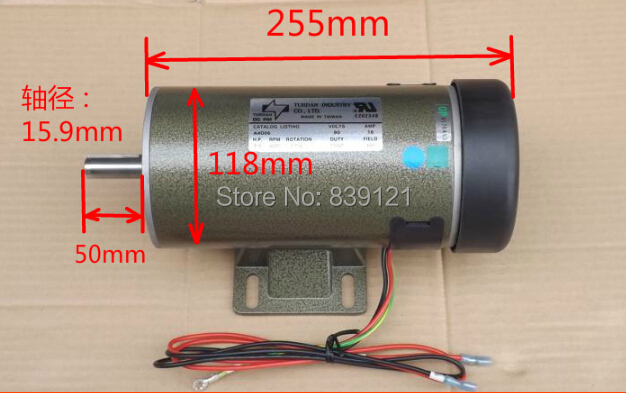 Large torque Super strong permanent magnet dc motor spindle speed regulating motor, 90 v, 1800 w 220v 110v strong 90 e102s e type motor