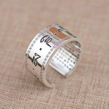 4a044dce39ff 925 anillo de plata Buda 100% Real S990 plata tailandesa seis palabras  mantra anillos para las mujeres joyería ajustable tamaño