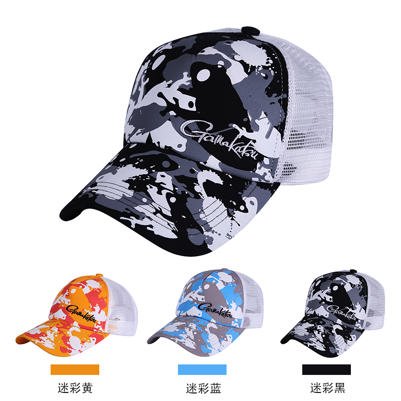 2018 NEW Fishing Gamakatsu cap summer hat sun Sunscreen Breathable Mesh Anti-UV light outdoors sports Leisure Free shipping