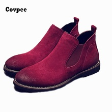 hot deal buy the british men's shoes male fashion genuine leather boots matte leather snow chelsea boots zapatillas hombre chelsea boot d88-3