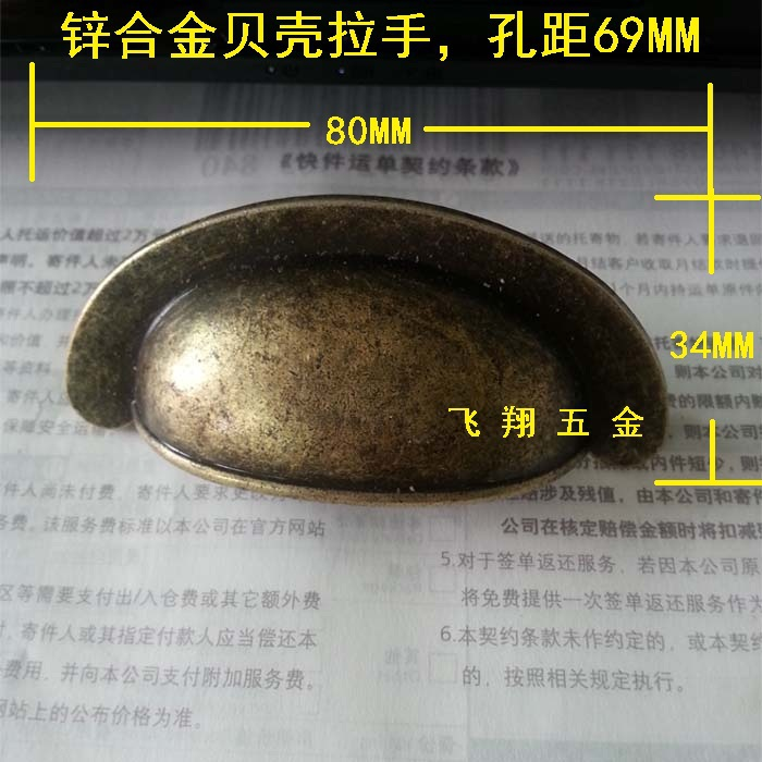 80 * 34MM Alloy Shell Handles Antique Cabinet Drawer Medicine Cabinet  Semicircle Bronze Handle Kitchen Cabinet Handles And Knobs In Cabinet Pulls  From Home ...