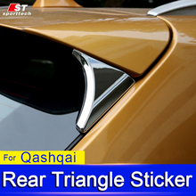 Car Styling Trunk Triangle Sticker For Nissan Qashqai ABS Chromium Styling Cover Stickers For Nissan Qashqai 2016 Accessories