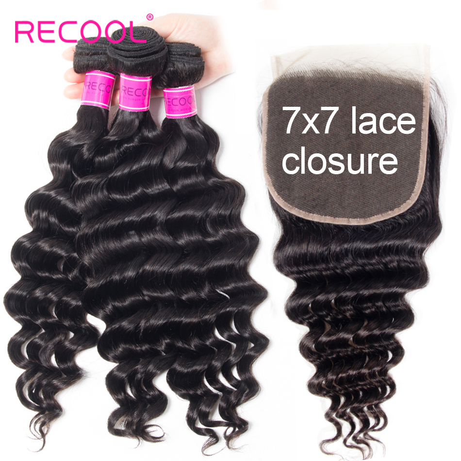 Recool Loose Deep Wave Bundles With Closure Remy Curly Human Hair Bundles With 7x7 Lace Closure