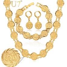 U7 Allah Choker Ketting Armband En Oorbellen Set Gold Kleur Religieuze Antieke Munt Islamitische Bruiloft Sieraden Set Voor Vrouwen S465