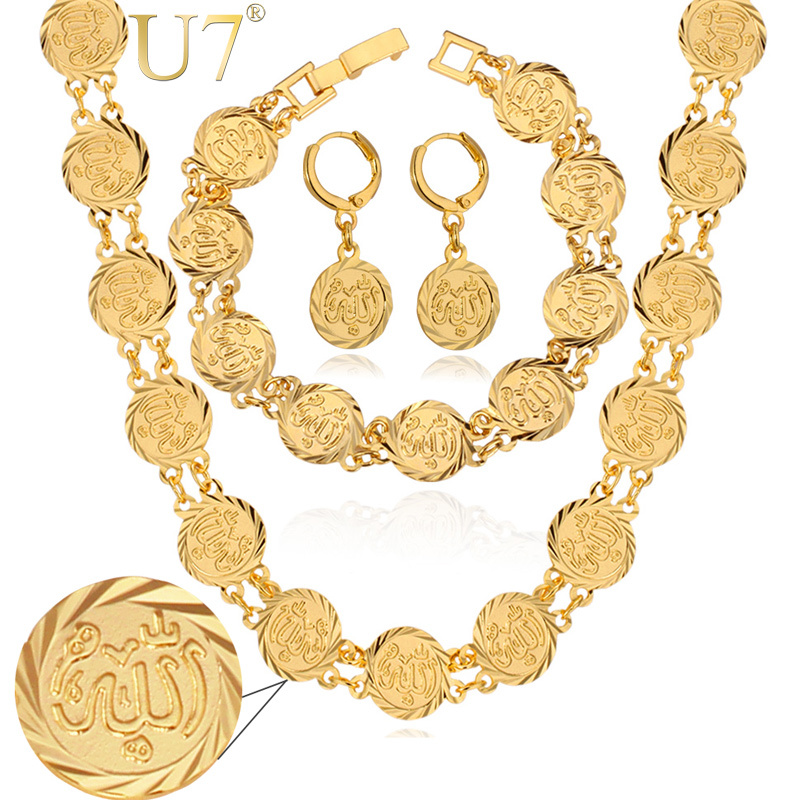 U7 allah choker collar pulsera y aretes de color oro religiosos moneda antigua j