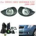 Противотуманные фары, пригодный для TOYOTA YARIS HATCHBACK/VITZ 2006-2008 противотуманные фары Прозрачные Линзы Бампер Противотуманные Фары Дальнего света лампы