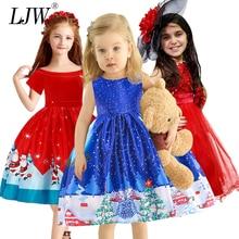 Высококачественное рождественское платье для девочек; От 2 до 14 лет бальное платье; праздничное детское платье; Новогодняя одежда для девочек; вечерние платья принцессы