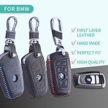 Сумка для ключей чехол крышка Держатель пульта ДУ цепи для BMW 5X1 M1 GT F20 F10 F30 520 525 520I 530D E34 E46 E60 E90 кольца для ключей брелок