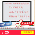 Simples tela de projeção tela de projeção contas brancas 72-120 cortina portátil simples