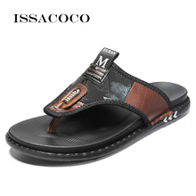 ISSACOCO Summer Mens Slippers Flip Flops Genuine Leather Beach Casual Sandals Men Clip Toe Home