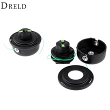 DRELD Electrical Nylon Trimmer Head Adaptor M8*1.25 Double Line Bump and Go For Garden Use Grass Tool Parts