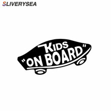 цены SLIVERYSEA INTERNAL Kids On Board Baby on Board Car Stickers Warning Viny Decals Funny for Car Body Motorcycle Window