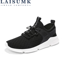 LAISUMK Summer Sneakers Shoes For Men Breathable Mesh Vulcanized Shoe Fashion White Comfortable Man Adult Footwear Trainers