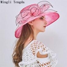Mingli Tengda, новинка, Элегантные Свадебные шляпы для женщин, вуалетки, свадебная шапка, шапка с цветком, свадебные аксессуары, chapeau mariage