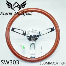 High Quality 350mm 14inch Classic Mahogany Real Wooden Sport Steering Wheel with Sliver Spoke SW303 350mm real leather steering wheel universal 14 inch flat steering wheel with black spoke