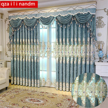 European blue luxury high shade embroidered curtains for Living Room classic quality Bedroom Kitchen/balcony