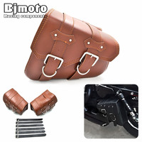 BAG 006 2x Universal Motorcycle PU Leather Saddle bags Cruiser Side Storage Tool Pouches For Harley Sportster XL883 XL1200