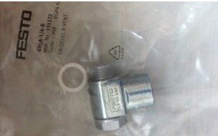 все цены на NEW speed control valve Germany FESTO brand  GRLA-1/4-B 151172 онлайн