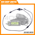 Repeater Cable for COM Mobile Radio IC-2200H IC-V8000 IC-2725E IC-208H Mobile Radio Cable