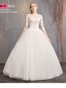 Ball-Gown Marriage-Dresses Wedding-Dress Lace-Up Bride's Floor-Length White Cheap Ivory