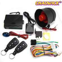 Universal Car Auto Remote Central Kit Door Lock Locking Vehicle Keyless Entry Controllers CHADWICK 8113 alarm System