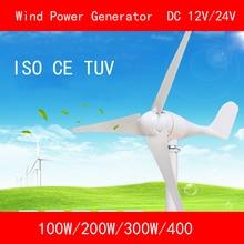 energía de V 100W