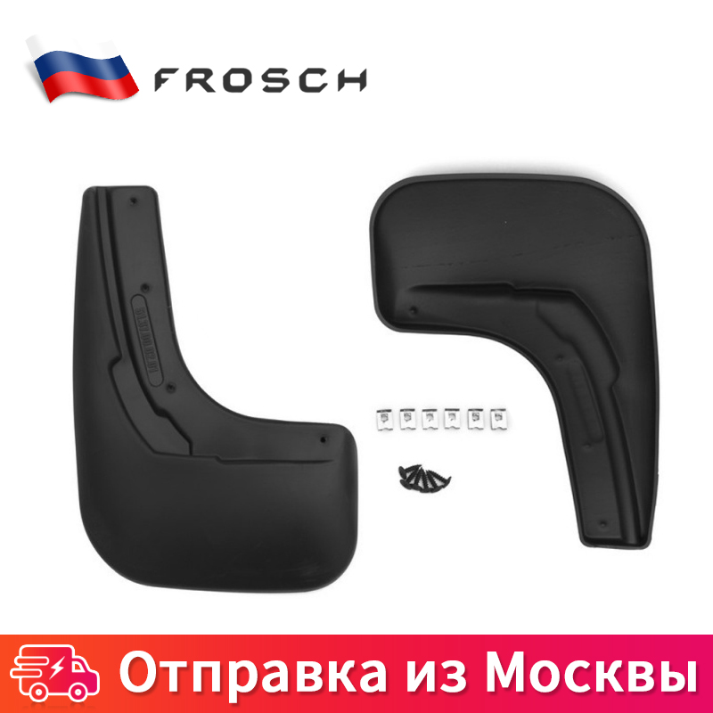2 PCs For VOLKSWAGEN Polo 2015-Mud Flaps rear splash mudguard guards mudguard car intimate accessories tcrt5000 reflective infrared sensor photoelectric switches 10 pcs