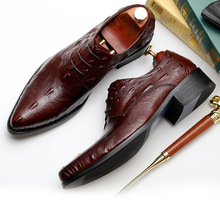 QYFCIOUFU Newest Fashion Pointed Toe Mens Formal Shoes Genuine Leather Lace-up Mens Dress Shoes Alligator Pattern Wedding Shoes