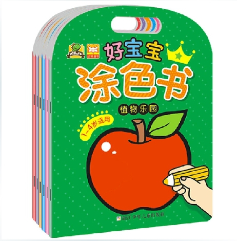 6pcs Kids Toddlers Babies Learning Cards Books English Chinese Pinyin Pin Yin Story Book Lovely Pictures For Age 3 - 6 Books