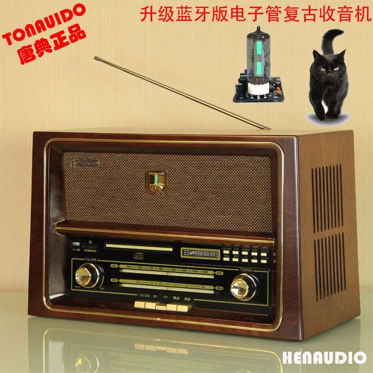Retro wood cat-eye vacuum tube 6E2/6E5 radio CD player USB /SD /Bluetooth/Audio in&out 220V