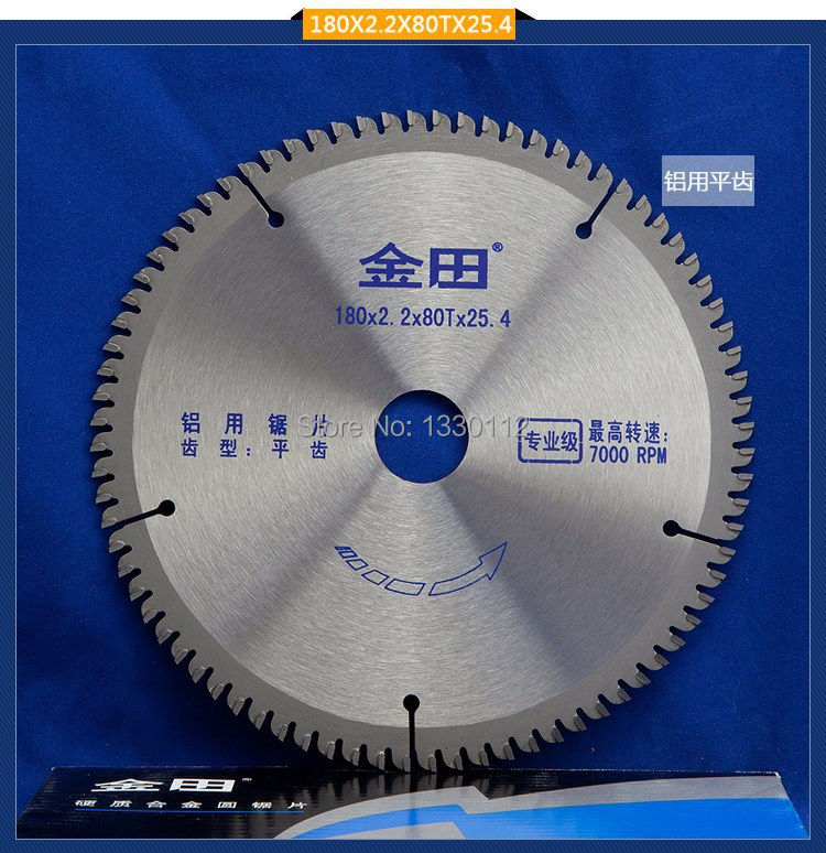 180*80T or 7 80T woodworking tct wood cutting circular round knife saw blade for wood materials 8 60 teeth segment wood t c t circular saw blade global free shipping 200mm carbide wood bamboo cutting blade disc wheel